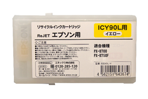 ICY90L イエロー (リサイクルインク)